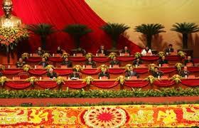 越南共产党第十二次全国代表大会预备会议通过7项重要内容 - ảnh 1