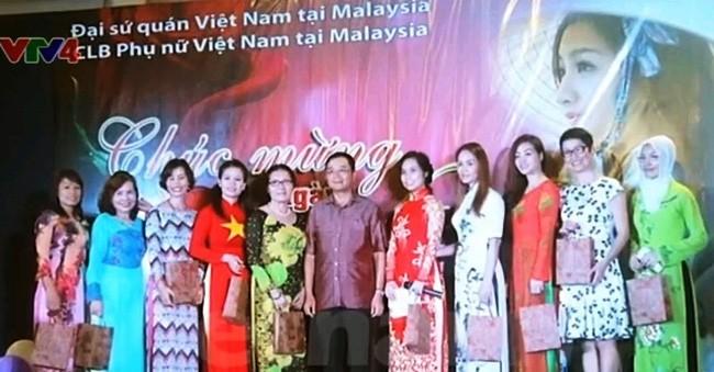 旅居马来西亚越南人举行国际妇女节纪念活动 - ảnh 1