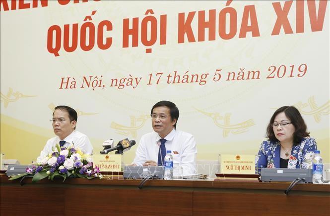 越南第十四届国会第七次会议将于5月20日开幕 - ảnh 1