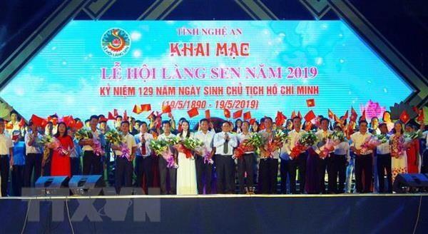 2019年金莲村文化节在义安省举行 - ảnh 1