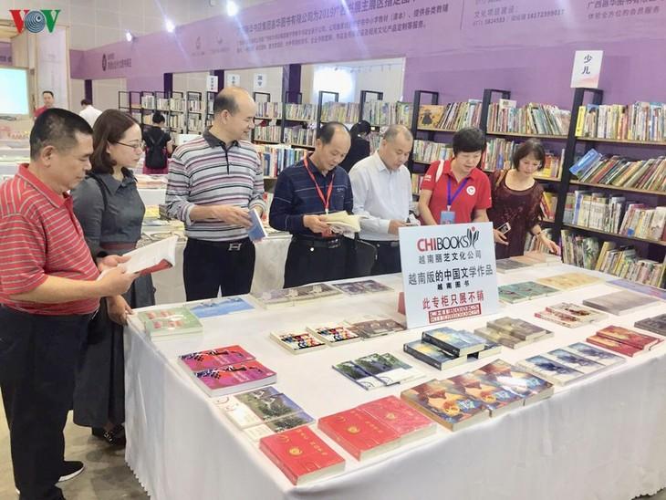 越南图书展在中国举行 - ảnh 1