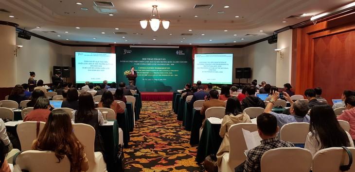 国家环保战略研讨会在河内举行 - ảnh 1