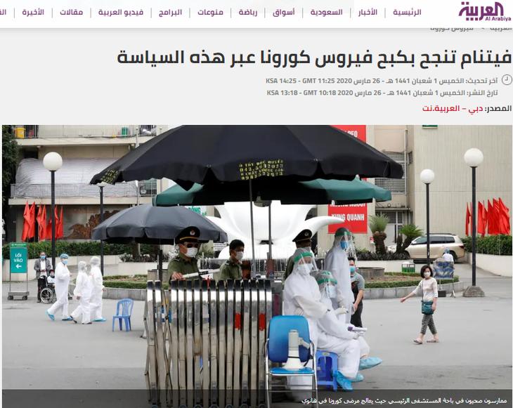 阿拉伯媒体:越南通过强有力的政策成功控制疫情 - ảnh 1