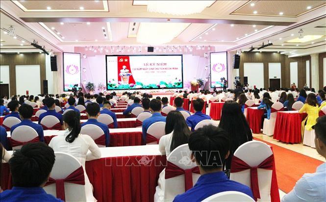 义安省隆重举行庆祝胡志明主席诞辰130周年典礼 - ảnh 1