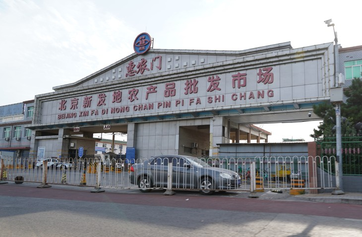 中国:新冠肺炎疫情严重,明确了疫情爆发的原因 - ảnh 1