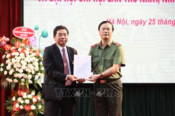 越俄友好协会越南公安部分会成立 - ảnh 1