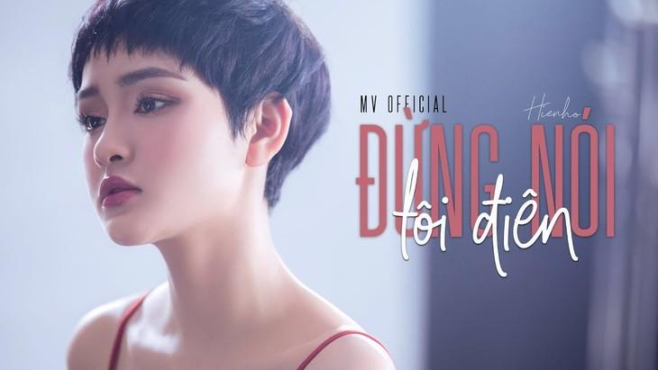 年轻女歌手贤胡 - ảnh 1
