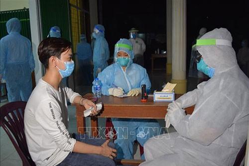 7月18日 越南无新增新冠肺炎确诊病例 - ảnh 1