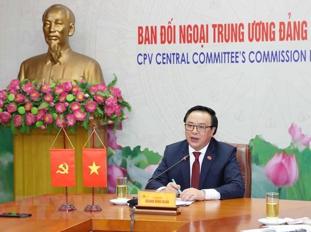 增进越南与多米尼加两党、两国人民的传统友谊 - ảnh 1