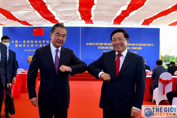 越中陆地边界合作二十周年 - ảnh 2
