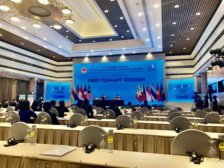 第41届东盟议会联盟大会:东盟团结应对挑战,建设一个自强和平与稳定的东盟 - ảnh 1
