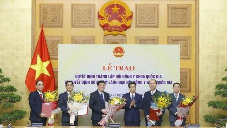 成立越南国家医学科学委员会 - ảnh 1