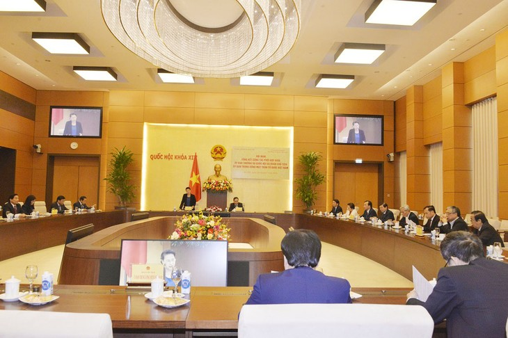 越南14届国会11次会议开幕 - ảnh 1