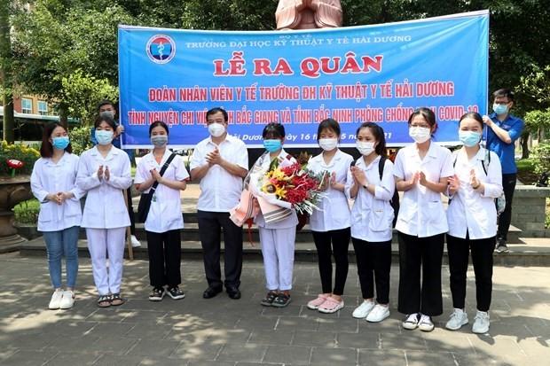 越南各地互相帮助,决心击退疫情 - ảnh 1