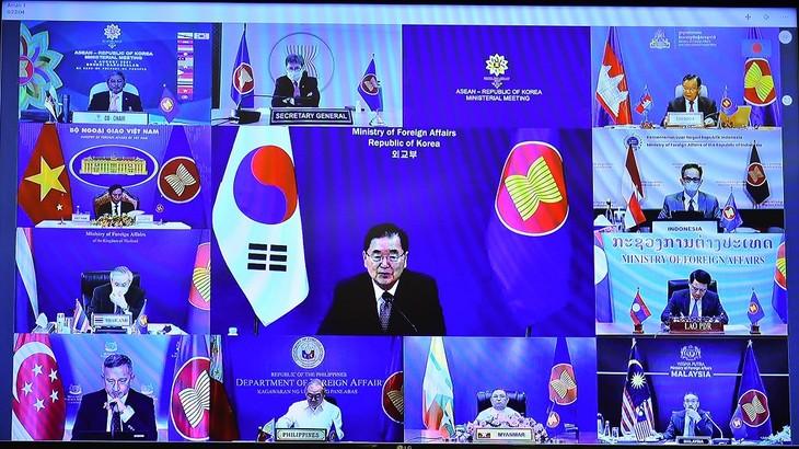 东盟是韩国新南方政策中的优先重点 - ảnh 1