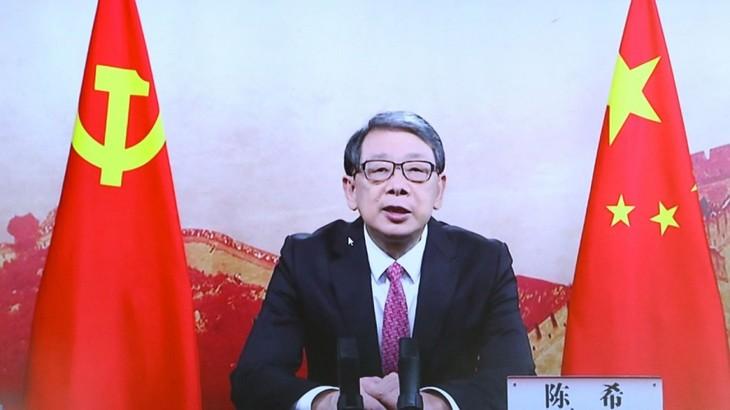 越中党建经验交流研讨会举行 - ảnh 1