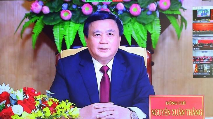 越中党建经验交流研讨会举行 - ảnh 2