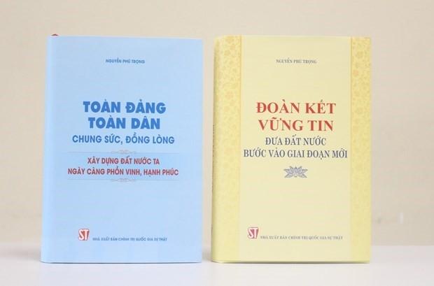 关于越共中央总书记阮富仲撰写的两本书的座谈会举行 - ảnh 1