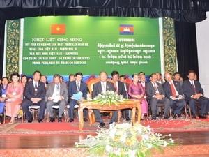 Upacara memperingati Tahun Persahabatan Kamboja-Vietnam di Penompenh. - ảnh 1