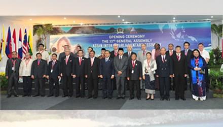 Majelis Umum AIPA 33 mengesahkan banyak keputusan yang penting - ảnh 1
