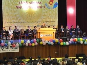 Identitas nasional yang kental dalam Festival Kebudayaan Vietnam di Republik Korea - ảnh 1