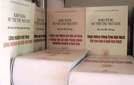 Mengkonservasikan epos etnis minoritas M'Nong - ảnh 1