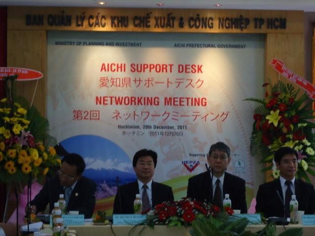 Japanische Unternehmer treffen sich mit Vertretern des Investitionsministeriums - ảnh 1