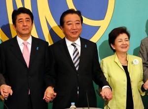 Japanische Regierung ratifiziert neues Konjunkturpaket - ảnh 1