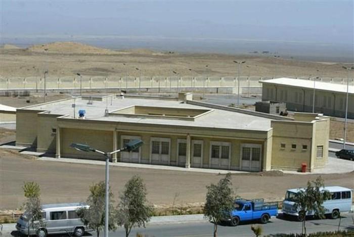 Iran gibt Informationen über die Zerstörung der Atomanlage Natans bekannt - ảnh 1