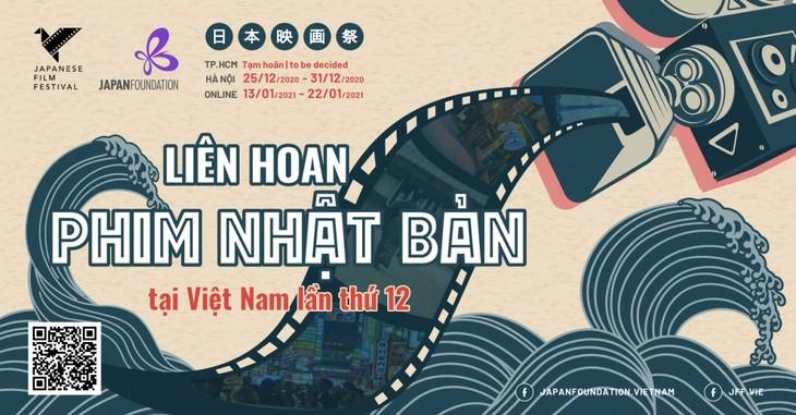 Das 12. Japanische Filmfestival in Vietnam wird im Kino und online organisiert - ảnh 1
