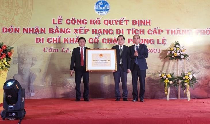 Archäologisches Relikt Phong Le der Cham als Gedenkstätte der Stadt Da Nang anerkannt - ảnh 1