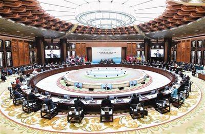 二十国集团领导人第十一次峰会落幕 - ảnh 1