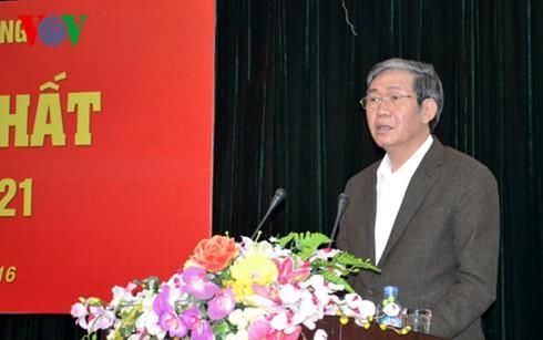 越共中央理论委员会第一次会议召开 - ảnh 1