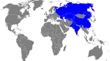 上合组织领导人峰会主张通过外交措施应对冲突 - ảnh 1