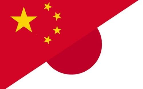 China und Japan einigen sich in vielen wichtigen Fragen - ảnh 1