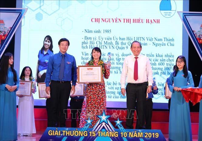 Feier zum Traditionstag der Union der vietnamesischen Jugendlichen  - ảnh 1