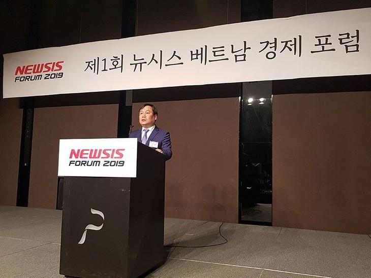 Das 1. Vietnamesische Wirtschaftsforum in Südkorea - ảnh 1