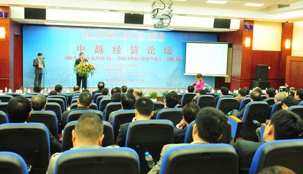 Forum ekonomi – perdagangan Vietnam – Tiongkok - ảnh 1