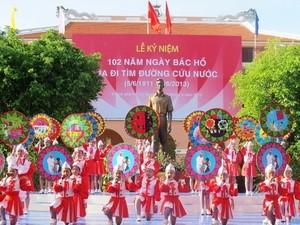 Memperingati ultah ke-102 Hari keberangkatan Presiden Ho Chi Minh ke luar negeri untuk mencari jalan menyelamatkan Tanah Air - ảnh 1