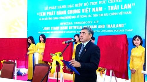 Vietnam-Thailand bersama-sama mengedarkan perangko - ảnh 1