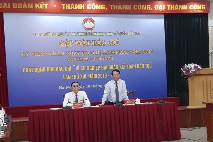 Aktivitas-aktivitas memperingati ultah ke-94 Hari Pers Revolusioner Vietnam - ảnh 1