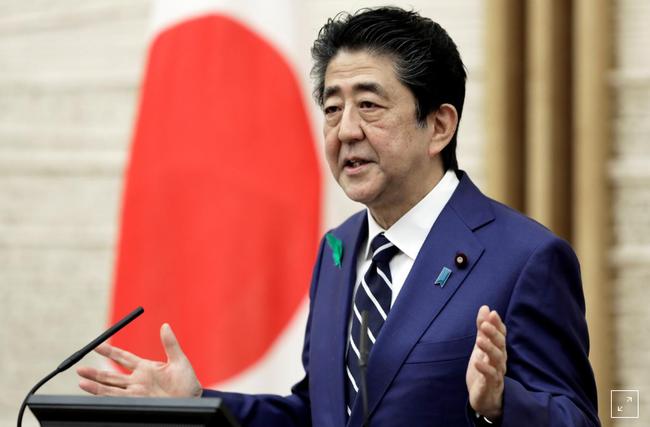 Jepang akan mengeluarkan paket stimulasi ekonomi baru sebesar 1 triliun USD - ảnh 1