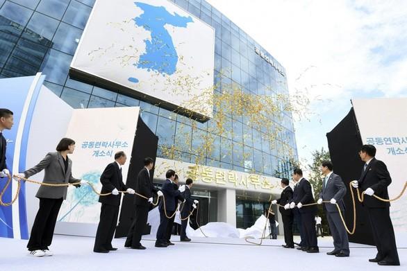 Perkembangan-perkembangan yang patut diperhatikan di Semenanjung Korea - ảnh 2