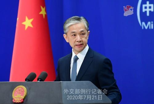 AS secara tiba-tiba menuntut penutupan Konsulat Jenderal, Tiongkok menyebut ini sebagai tindakan eskalasi yang belum pernah ada - ảnh 1