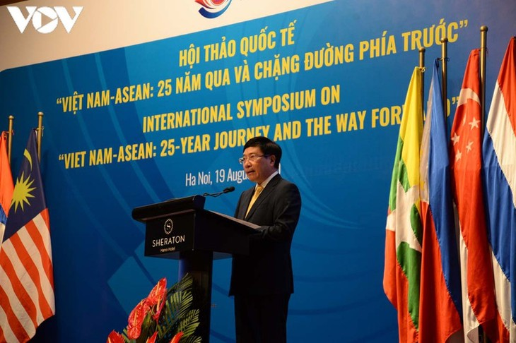 Berupaya mendorong satu Komunitas ASEAN yang berkaitan kokoh dan cepat tanggap terhadap semua tantangan - ảnh 1