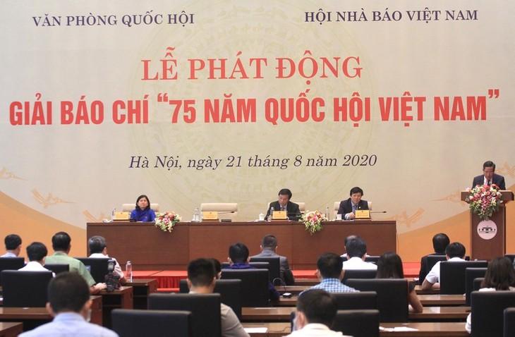 """Mencanangkan Penghargaan Pers """"75 tahun Majelis Nasional Vietnam"""" - ảnh 1"""