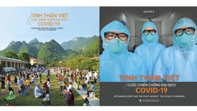 """Meluncurkan buku """"Semangat Vietnam dalam perang melawan pandemi Covid-19"""" - ảnh 1"""