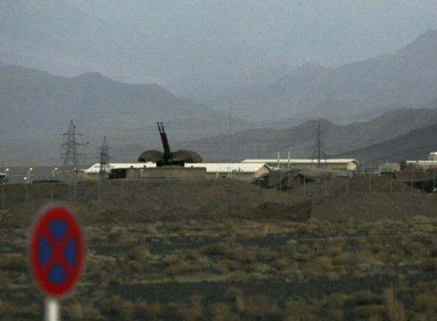 Сухопутные силы Ирана начали военные учения - ảnh 1