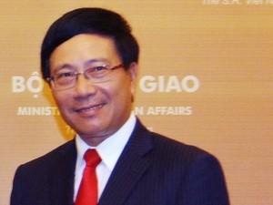 Глава МИД СРВ примет участие в 46-й конференции глав МИД стран АСЕАН - ảnh 1