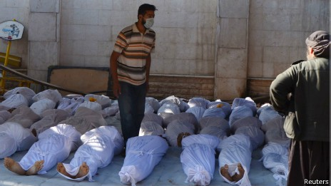 Сирия опровергла сообщения о применении химоружия в пригороде Дамаска - ảnh 1